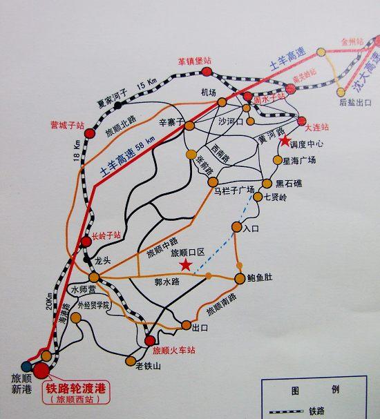 旅顺西站地图(旅顺铁路轮渡交通路线指示图)