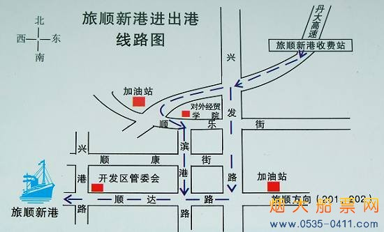 大连旅顺新港地图,旅顺新港路线指示图
